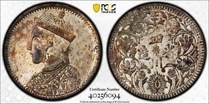Tibet / Szechuan silver rupee ND(1939-42) Y-3.3 PCGS XF-Detail Nice Toned