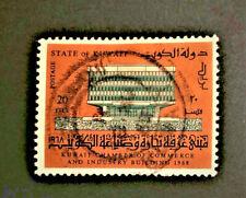 CHAMBER OF COMMERCE 20F Kuwait stamp 1968