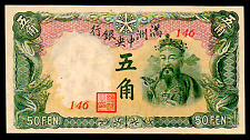 "CHINA PJ141 ""CH'IEN LUNG"" 50 FEN 1941ND GEM UNCIRCULATED, FROM SMALL 8 PC CU RUN"