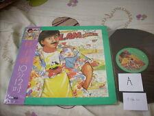 a941981 George Lam 林子祥 12-inch Remix Medley LP EP (A) 10 分12 吋