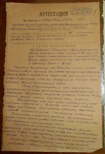 Military Document signed by Russian Marshal of artillery Yakovlev rkka RR!!!