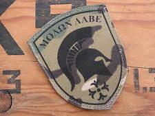 SNAKE PATCH- US - MOLON LABE MULTICAM - army SPARTAN spartiate SOCOM seal delta