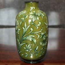 "Doulton Lambeth Persian Design Vase 7.75"", Minna L Crawley 1877-1885"