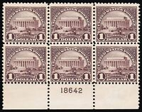 US #571 $1 Lincoln Memorial PB6 MNH (SCV $525 F-VF)