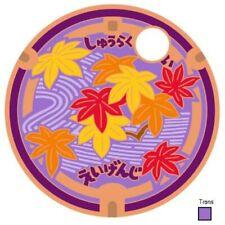 Pathtag 32050 - Eigenji Fall Leaves JMC - Japanese Manhole Cover