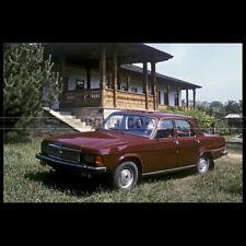 Photo A.004291 GAZ ГАЗ-3102 Волга 1981-1992 Car Auto