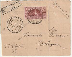 1930 10 DIC VIRGILIO L.5+L.1,50 SASS 289 SU FRONTESPIZIO RACCOMANDATO DA FIRENZE