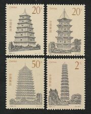 Prc 1994 Pagodas - 4 Mnh stamps full set.