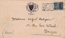 Lettre Portland United State Five Cents France Cover Brief