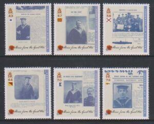 Guernsey - 2016, Stories from the Great War, 3rd series set - MNH - SG 1638/43