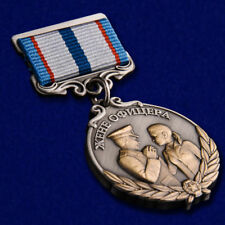 "Russian AWARD ORDER BADGE pin insignia - ""Officer's wife"" with certificate"