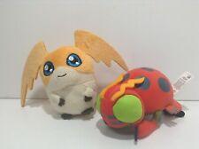 Plush Toy - PATAMON & TENTOMON - Digimon - Two Stuffed Toy Lot