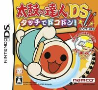 USED Nintendo DS Taiko no Tatsujin dokodon