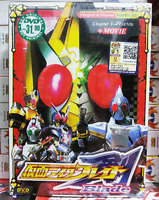 DVD Masked Kamen Rider Blade Vol.1-49 End +Movie Eng Subs All Region +FREE SHIP
