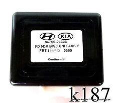 Hyundai i30 Relais  Steuergerät  96700-2L000