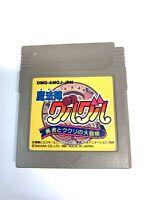 Mahoujin Guru Guru Nintendo Gameboy GAME BOY GB Japan Import US Seller!
