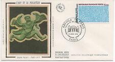 FRANCE 1975. F.D.C.SOIE.EXPOSITION ARPHILA 75.OBLITERATION:LE 6/6/75 PARIS