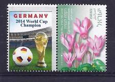ISRAEL STAMPS GERMANY WORLD CUP 2014 CHAMPION SOCCER FOOTBALL BRAZIL MNH TYPE 1
