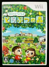 Animal Crossing Let's go to the city - Nintendo Wii - JAP Japan - complet