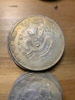 Kiang-nan Large Old Prop Coin Dragon
