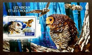 [SJ] Guinea Bird Of Prey Owls 2015 Fauna (ms) MNH