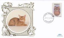 (01634) Dominica Benham FDC Cats 1997