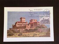 SPAIN MK 1970 CASTILLO BURG CASTLE MAXIMUMKARTE CARTE MAXIMUM CARD MC CM c5449