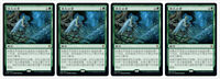 4 Chinese Once Upon a Time Throne of Eldraine ELD Magic the Gathering MTG MINT