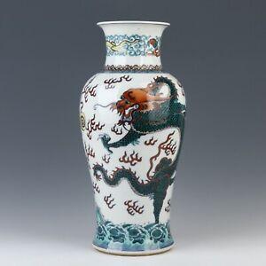 Antique Chinese Famille Verte Porcelain Dragon Vase