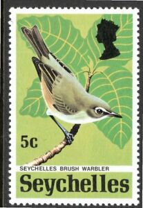 Seychelles 1972, Seychelles Brush Warbler,  SG 308, mlh.