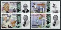Djibouti Medical Stamps 2020 MNH Alexander Fleming Mushrooms Penicillin 4v Set