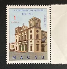 4th. centenary of Macau diocese - 1 p not issued MNH stamp - Macau - 1976