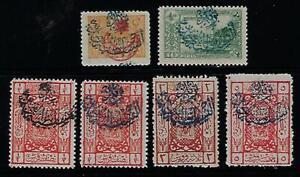 SAUDI ARABIA 1925 SECOND NEJD SG 215 216 225 225a 230 231 HINGED CAT VAL £200+