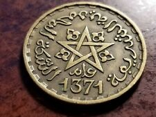 Morocco (French) 1371 (AH) 10 Francs Coin     L56     F201