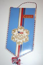 CZECH 1980 OLYMPICS LAKE PLACID MIRACLE EXCHANGE PENNANT HOFer WALTER BUSH Est.
