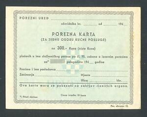 CROATIA  WWII  NDH  300 Kuna 194? -UNC TAX PAY CARD FOR ONE PERSON HOME SERVICES