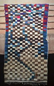 Vintage woollen moroccan boucherouite rag rug 234 x 134cm