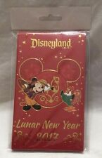 Disneyland Mickey Mouse Lunar Chinese New Year 2017 Red Gift Envelopes 3 Rooster