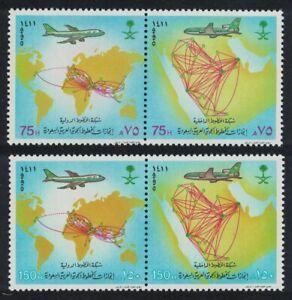 Saudi Arabia Aircrafts Saudi Airlines 4v 1990 MNH SG#1680-1683
