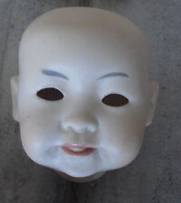 "Vintage Porcelain JDK Kestner 243  Reproduction Asian  Boy Doll Head 3 1/2"" Tall"