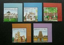 Malaysia Places Of Worship 2016 Mosque Islamic Church Temple (stamp margin) MNH