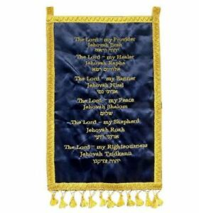 Names of God in Hebrew Wall banner BLUE - Messianic Jewish interest!  Yeshua!