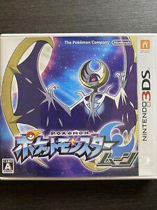 Pokemon Moon (Nintendo 3DS, 2016) RPG game soft  Japanese Ver Pocket Monsters
