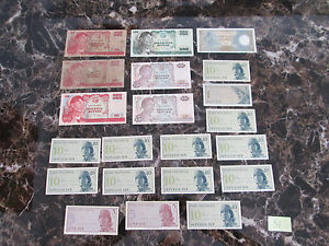 Fantastic Lot of 20 Indonesia Currency Bills Notes