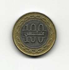 World Coins - Bahrain 100 Fils 2014 Coin KM# 26.2