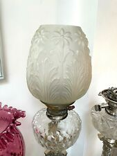 antique frosted embossed beehive oil lamp shade