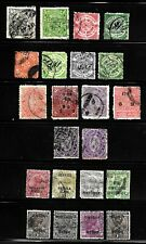 HICK GIRL- OLD USED INDIA STATES  STAMPS  VARIETY STATES         X5079