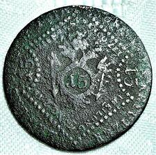 15 Kreuzer 1807 S Österreich HABSBURG Kaiser Franz I. v Österreich (1768–1835) S