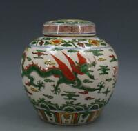 "6.9"" Collect Chinese Colour Porcelain Lucky Cloud-dragon Tea Canister Caddy Pot"