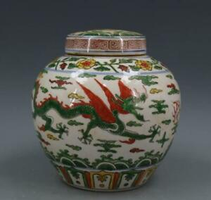 """6.9"""" Collect Chinese Colour Porcelain Lucky Cloud-dragon Tea Canister Caddy Pot"""